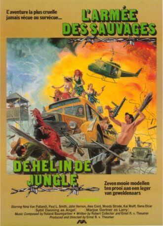 фильм воины джунглей смотреть