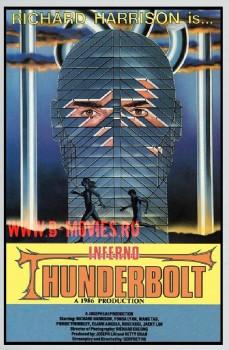 Inferno_Thunderbolt