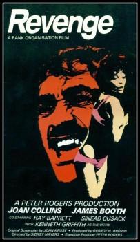 Revenge-1971
