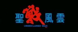 Undeclared_War_001